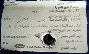1988 Mustang GT Saudi certification label